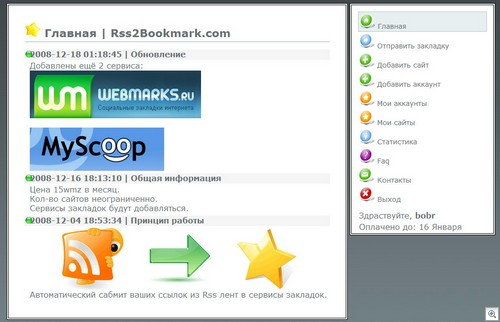 Rss2bookmark