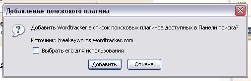 Поиск ключевых слов из браузера-02