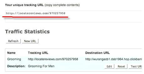 Новый URL