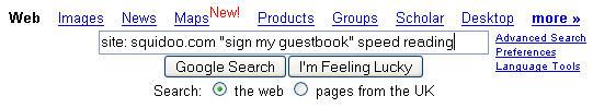 Запрос для поиска гостевых книг в Squidoo