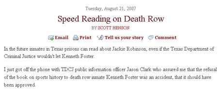 Статья о смертниках и скорочтении