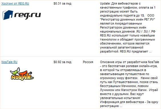info-programmy
