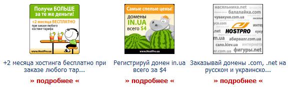 BestMasterиZация: опыт заработка в партнерской программе Cenovik.net
