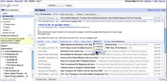 Google Reader, Google Alert. Модуль 4. День 4