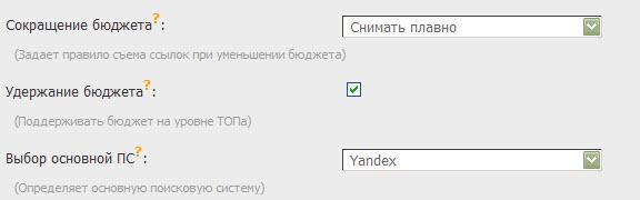 Составление анкоров для Sape при помощи Seopult