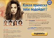 Как монетизировать самый дорогой траф рунета: GoTarget
