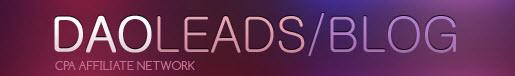 DaoLeads: как монетизировать мусорный трафик?