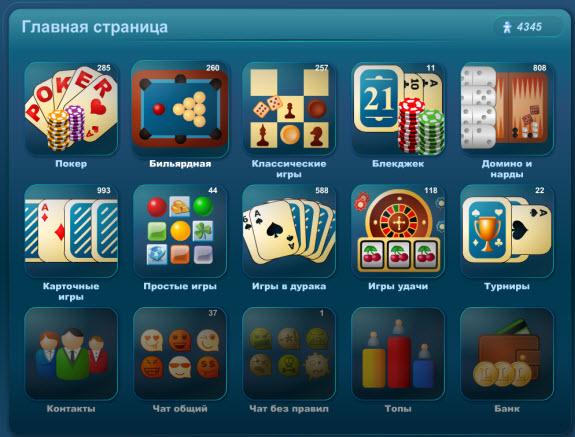 LiveGames.Ru: JackPot для веб-мастеров