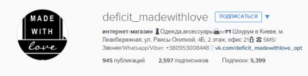 instagram-prodvizheniye-1
