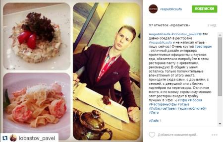 instagram-prodvizheniye-3
