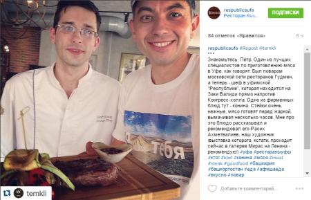 instagram-prodvizheniye-4