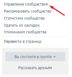 Tovary-vkontakte-1