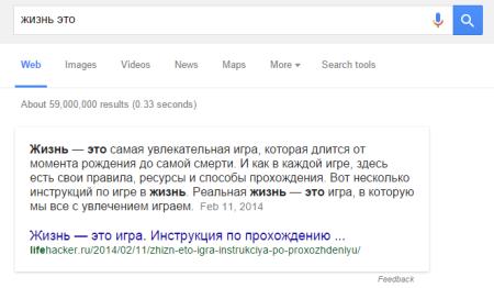 google-definitions-1