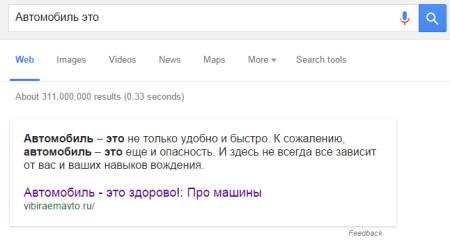 google-definitions-4