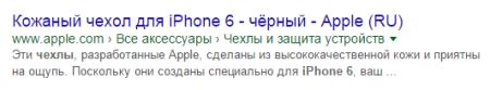 hlebnye-kroshki-3