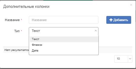 site_control_7